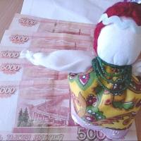 В Омске женщина получила 155 тысяч рублей за несуществующего ребенка
