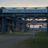 На омском НПЗ трудятся 90% работников с российским гражданством