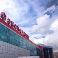 Губернатор Омской области откроет в Экспоцентре Международную бизнес-конференцию