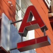 """""""Альфа банк"""" откроет омскому аэропорту кредит на 100 миллионов"""