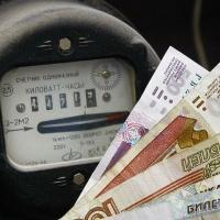 В Омске должникам за воду придется платить исполнительский сбор