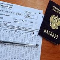 Омское министерство образования сообщило число изгнанных с ЕГЭ