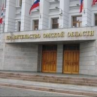 Бюджет Омской области впервые за несколько лет будет профицитным