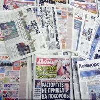 Работница почты оставила село Омской области без газет