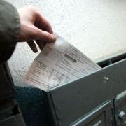 Антимонопольщики нашли нарушения в управляющей компании