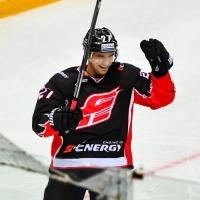 Новый сезон КХЛ начался для омского «Авангарда» с победы над «Югрой»