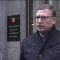 Александр Бурков попросил у Минфина добавить Омской области финансирования
