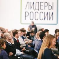 Четыре омича попали в финал конкурса «Лидеры России»