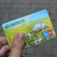 Быстрый займ на карту Сбербанка онлайн, безотказно, без паспорта
