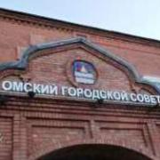 Омские депутаты возмутились спекуляциями с городской землей