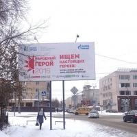 Завершено голосование за омских народных героев