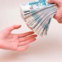 Современный кредит наличными в банке