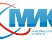 Жан-Жак Кудела приедет в Омск для участия в «МИК-2010»