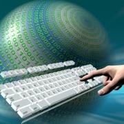 Правительство Омской области создает электронный архив