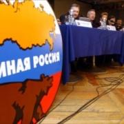 И.о. мэра Омска будет беспартийный чиновник
