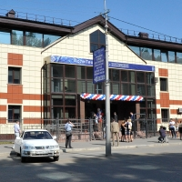 В Омске открылся технопарк
