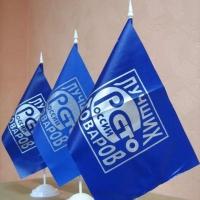 Конкурс «100 лучших товаров России» ждет соискателей из омских предпринимателей