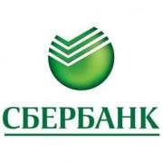 Сбербанк России повышает процентные ставки по вкладам