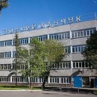 «Омский каучук» возьмет в кредит 900 млн рублей