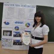 Школьница рассказала об экологической миссии омского водоканала