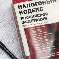 В бюджет Омска поступило на 100 миллионов больше налогов