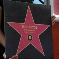 В память о Егоре Летове открыли звезду в Омске