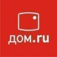 Wi-Fi от «Дом.ru» в 2015 году воспользовались более 100 млн раз