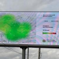 Следить за экологической обстановкой Омска можно будет по экрану на Левом берегу
