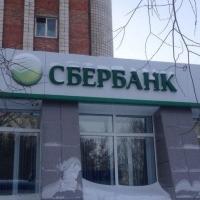 Показатель лояльности клиентов Sberbank CIB по итогам ежегодного опроса установил рекорд