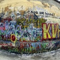 Стену Виктора Цоя чуть не снесли с Арбата