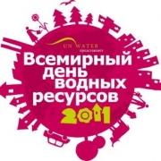 Всемирный день воды в Омске пройдет на объектах «омскводоканала»