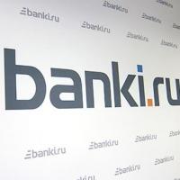 Оформляем депозит в банке