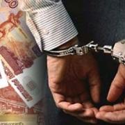 Обвиняемые по делу о коррупции в областном кабинете министров взяты под стражу