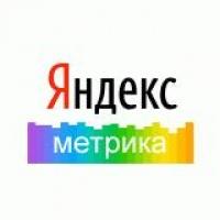 Обновление «Яндекс.Метрика»: радость и ликование