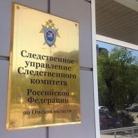 В Омске осудили экс-майора полиции за фальсификацию процессуальных документов