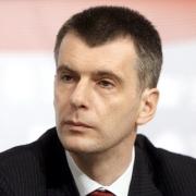 """Прохоров назначит сибирякам новых """"праводелов"""""""