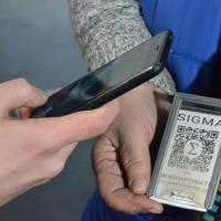 В Омске теперь можно оплатить смартфоном проезд в автобусе