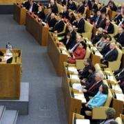 Со второй попытки депутатам Омского горсовета всё же удалось избрать спикера