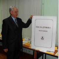 На 74-м году жизни скончался омский писатель Александр Лейфер