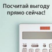 Сибирский государственный университет путей сообщения успешно использует возможности DeskWork