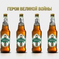 Омская прокуратура занялась рекламой подвигов героев войны на пиве