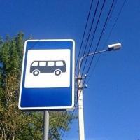 Прокуратура заставит омскую мэрию обустроить остановку в Прибрежном через суд