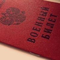 В Омской области двое сотрудников военкомата попались на взятке