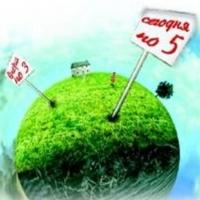 Жителям Омска подняли цену на аренду «задним числом»
