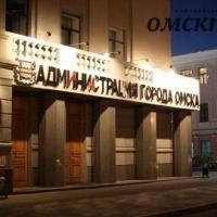 В Омске задержаны четыре сотрудника мэрии по подозрению в коррупции