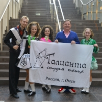 Омич стал третьим на чемпионате Европы по ирландским танцам