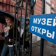 Главный режиссер тарского театра побывал на совещании в Кремле