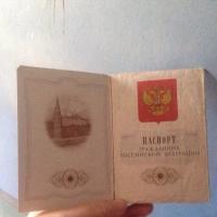 Омичей осудили за изготовление поддельного временного паспорта
