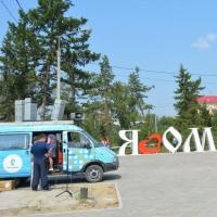 «Ростелеком» принял участие в открытии площадки «Солнечный круг» в Омске