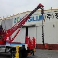 Компания Kanglim
